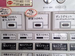 6FE51FFF-F8AE-46C6-91A3-F4210B613DBE.jpg